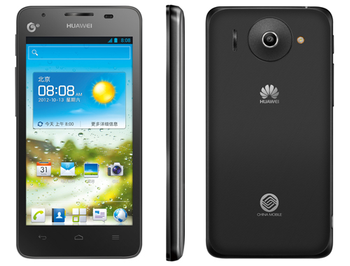 Huawei S R1999 Smartphone Ascend G510 Wired To The Web